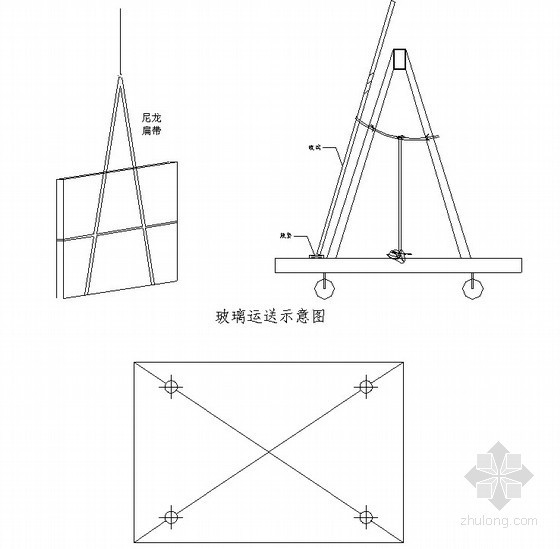 钢结构雨蓬施工技术交底