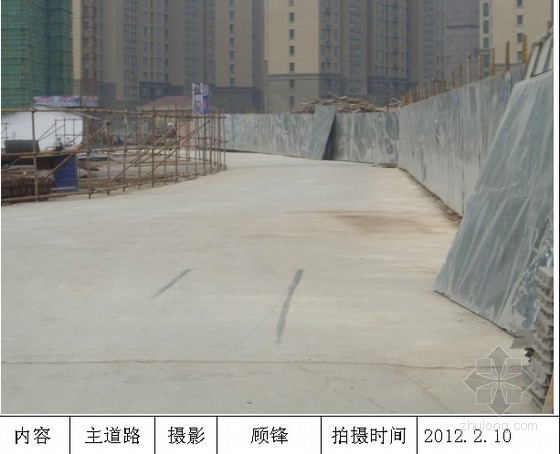 [安徽]住宅楼工程施工现场文明施工管理措施