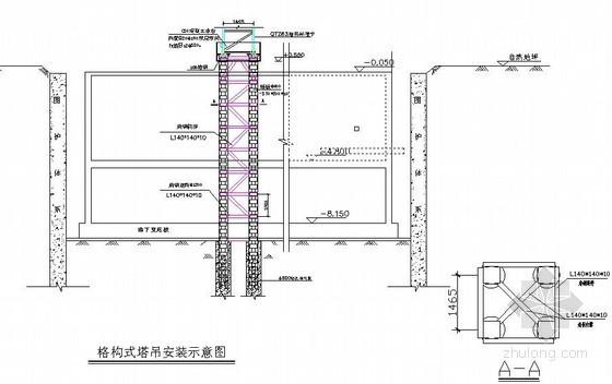 [上海]T60型号塔吊施工方案