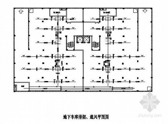 [南京]某地下汽车库通风及排烟课程设计