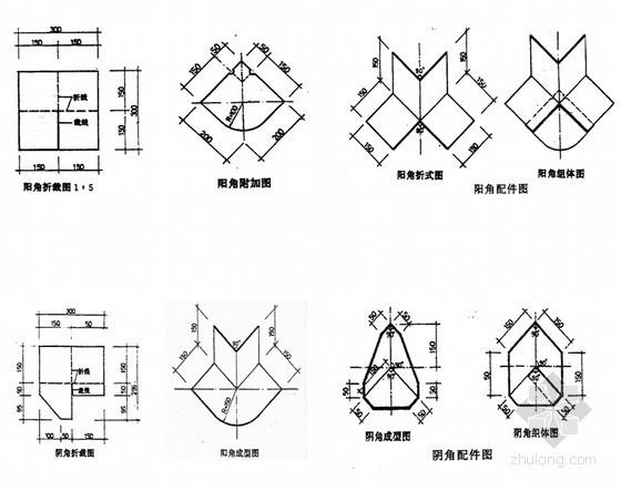 [天津]框剪结构办公楼工程屋面防水工程施工方案(附细节做法图)