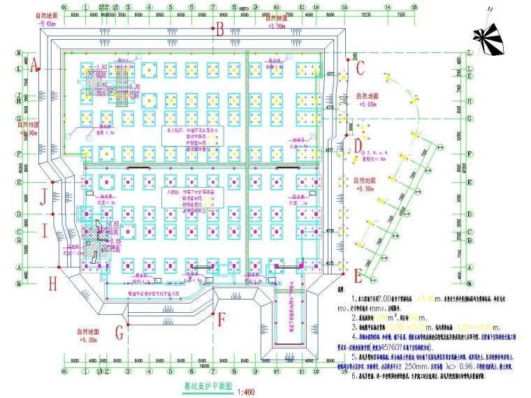 [江苏]学校教学楼地下室基坑支护及降水设计施工图