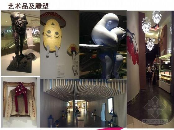 [上海]购物中心考察报告(共191页)-上海K11艺术购物中心