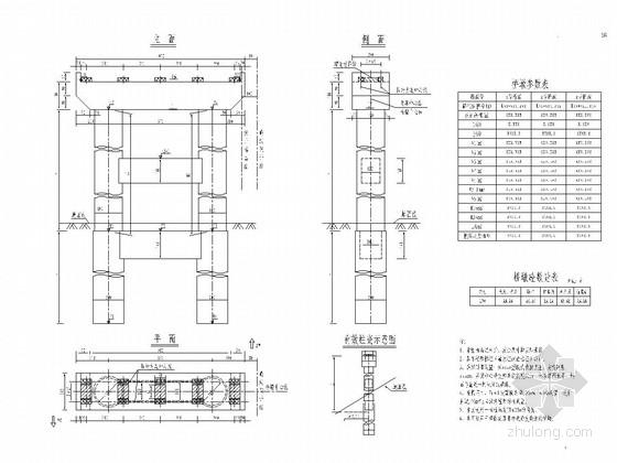 [贵州]40米装配式预应力混凝土T梁下部构造图107张