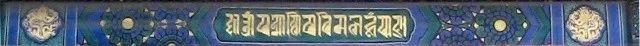 彩画园说——传统园林建筑中的清式彩画读书笔记(上)_37