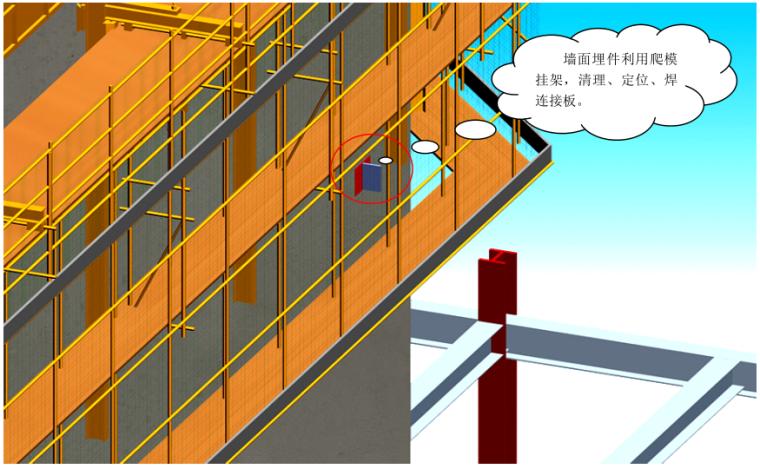 超高层办公综合楼建设工程施工总承包工程项目施工组织设计(702页)