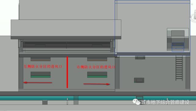 两个地下综合管廊通风系统设计_28