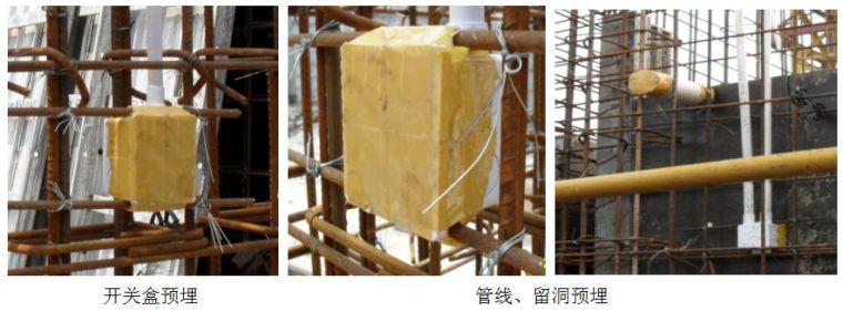 万科拉片式铝模板工程专项施工方案揭秘!4天一层,纯干货!_42