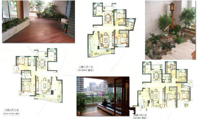 干货!规划、建筑、户型全套建筑知识_32