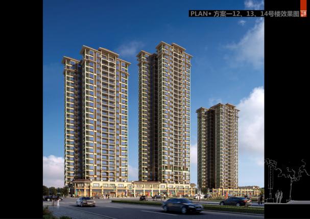 [南宁]施工组织设计:高层商业楼(框剪结构/带地下室)
