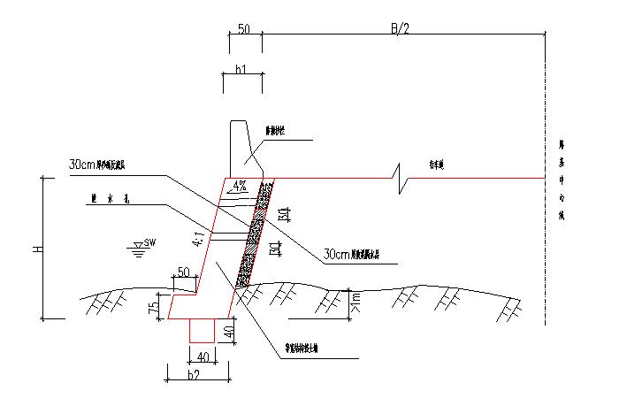 道路工程施工图纸(共120张)_6