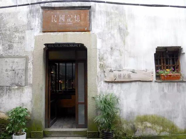 杭州六个古村入选中国历史文化名村,美丽乡村的新样本_14