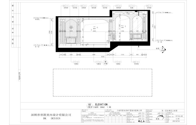 欧式-上海风景水岸样板房设计施工图(附效果图、模型)