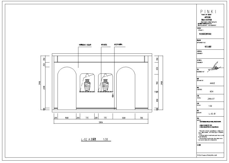 海洋之恋住宅样板房室内设计施工图