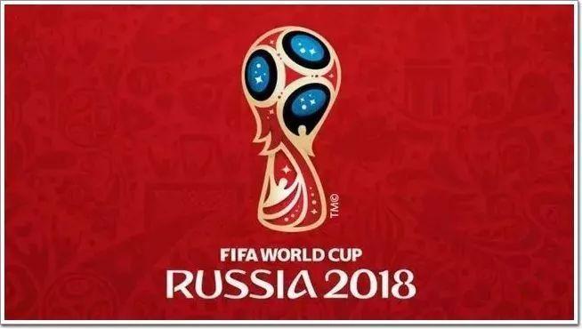 2018世界杯来啦!12个场馆建筑最全大揭秘!(包含赛程)