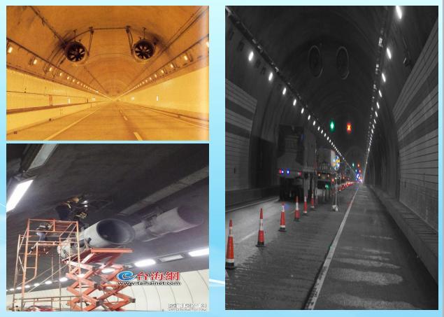 公路隧道通风课件PPT(63页)