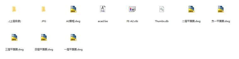 [佛山]知名设计新中式与现代简约别墅样板房设计施工图(含实景图_13