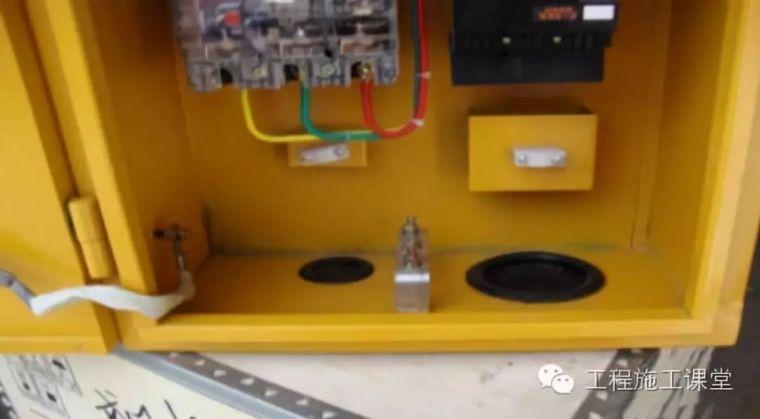 三级配电、二级漏电保护等配电箱及施工要求!_18