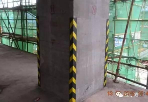 建筑施工丨中建内部安全文明施工样板工地_33