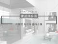 [汇总]近年家装样板间类全套施工图(含实景图/效果图)