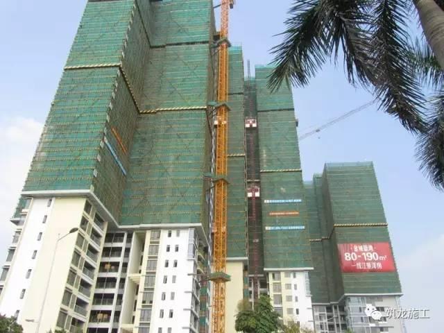 建筑安全协会标准化示范工地展示,文明施工篇79张照片!_29