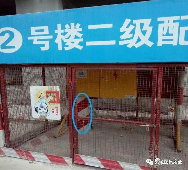 碧桂园临水临电标准做法详解!_16