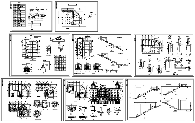 欧式多层宾馆酒店建筑设计施工图