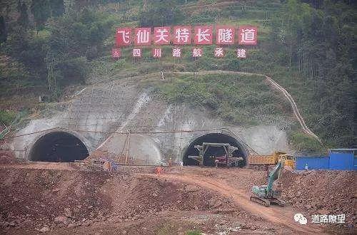 四川藏区不通高速成历史_6