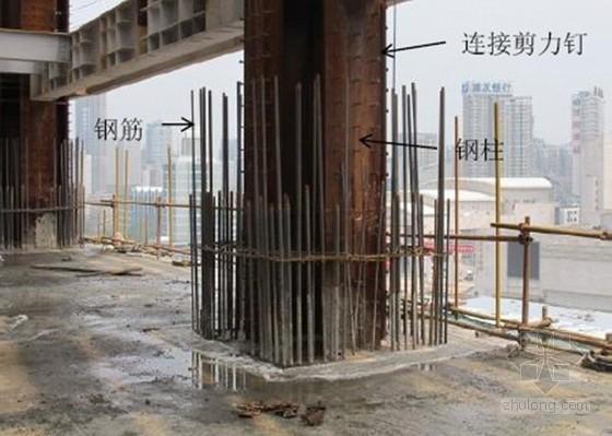 [QC成果]提高钢构件与混凝土连接剪力钉初验合格率