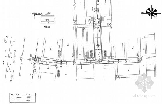 [安徽]水泥混凝土路面加铺AC-13中粒式沥青混凝土道路图纸31张