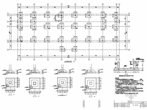 [山东]地上4层框架结构综合大楼结构施工图