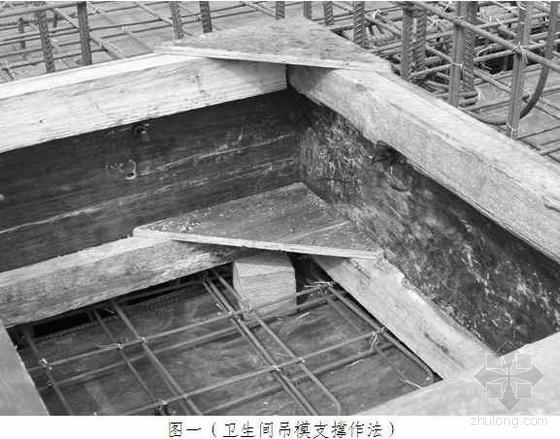 重庆某厂房模板及脚手架施工技术交底(满堂架)