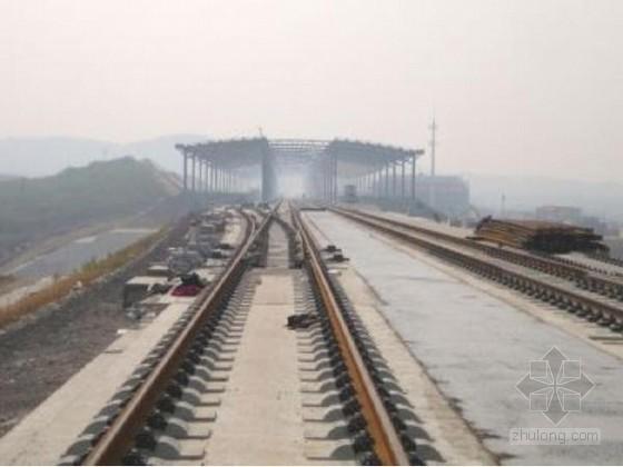 铁路路基工程施工技术讲解76页PPT(地基 填料 级配)