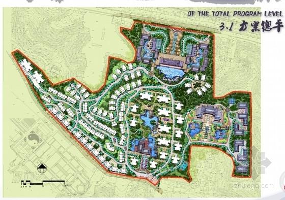 [湖北武当山]城市区域整体规划概念设计方案