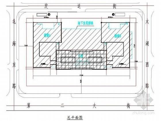 深基坑开挖工程安全监理细则(附图)