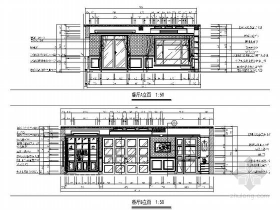 [杭州]某复古欧式三层别墅室内设计施工图 餐厅立面