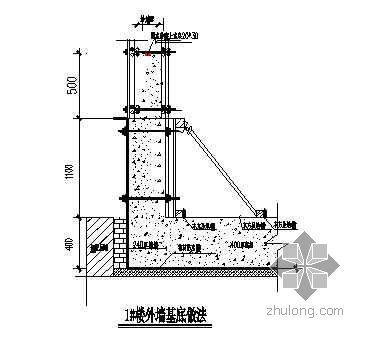 西安某高层住宅小区基础模板施工方案(木模板 小钢模 附计算书)