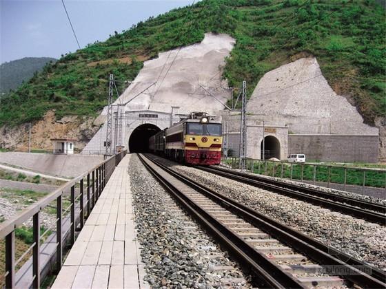 [实施]铁路隧道创优工程施工组织设计(移动栈桥 CD法开挖 CRD法开挖)