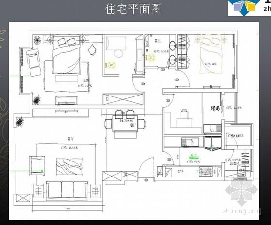 [北京]某高端小区三居室家居软装配饰方案