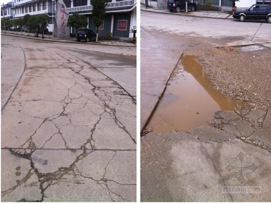 三级公路路面改造工程施工图28张(灌缝压浆 白加黑)