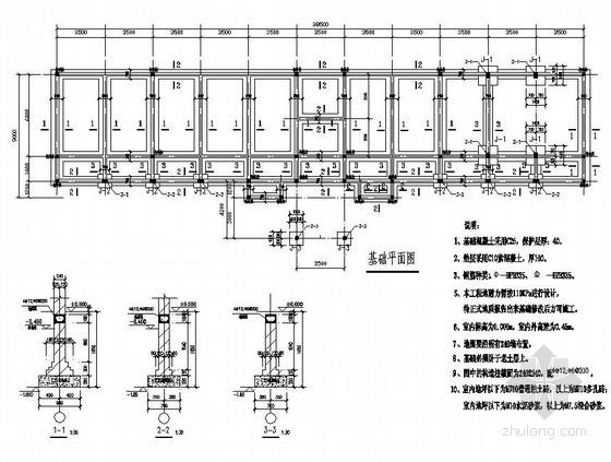 某2层砖混办公楼结构设计图