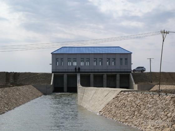 灌区渠首水闸除险加固工程规划设计报告