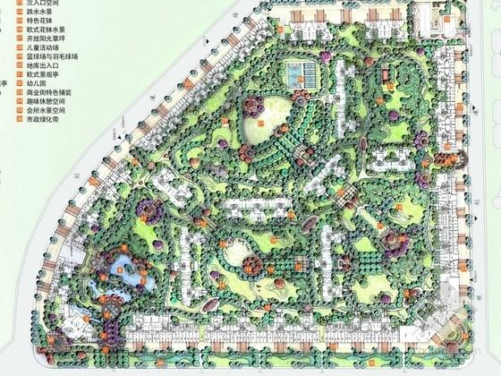 [成都]现代简欧风格精品豪宅景观概念设计方案