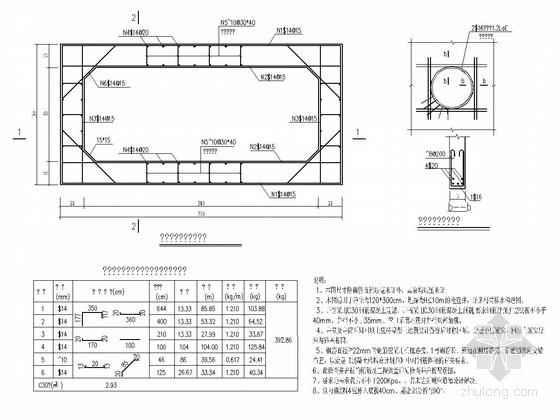 地块平场工程排水设计施工图(19张)