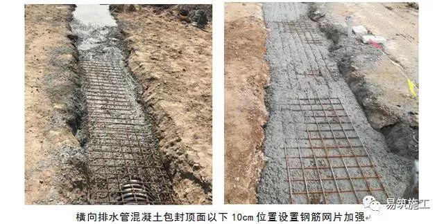 高速公路路基路面排水系统施工质量控制_7