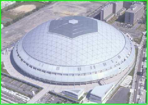 名古屋体育馆