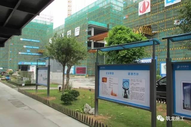建筑安全协会标准化示范工地展示,文明施工篇79张照片!_37
