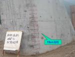 高速公路台背回填作业指导书(PPT)