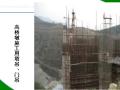 [全国]塔吊等特种设备安全管理(共39页)
