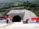 隧道纵向止水带安装定位作业要点-上
